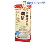 牛乳屋さんの珈琲 箱(16.5g*5本入)