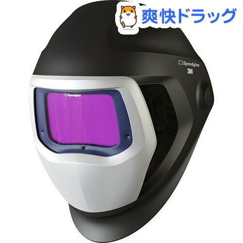 3M スピードグラス 自動遮光溶接面 9100XX(1コ入):爽快ドラッグ