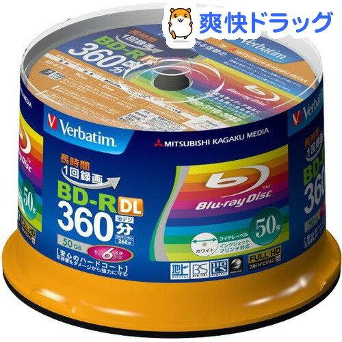 バーベイタム BD-R DL ビデオ用 260分 50枚 VBR260RP50SV1(50枚入)