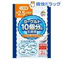 ヨーグルト10コ分の乳酸菌 大容量(200mg*154粒)【...