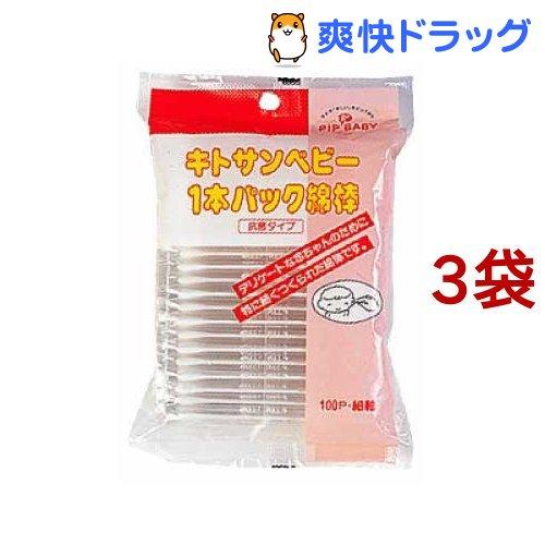 ヘルスケア・衛生用品, ベビー綿棒  1(100P3)(PIP BABY)