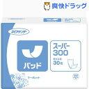 ネピアテンダー 尿パッド スーパー300(30枚入)【ネピアテンダー】