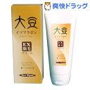 除毛クリーム 大豆イソフラボン配合 薬用EX (ローズの香り)(150g)【薬用EX除毛クリーム】