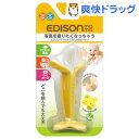 エジソンママのカミカミBaby バナナE(1コ入)【エジソンママ】