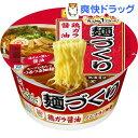 マルちゃん 麺づくり 鶏ガラ醤油(97g*12個入)【麺づくり】