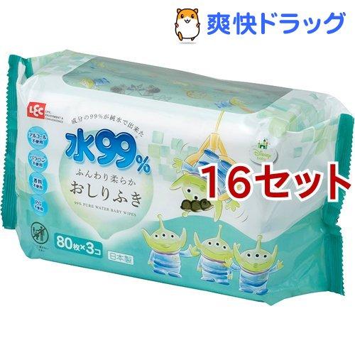 おむつ・トイレ用品, おしりふき WA 99 (80316)