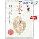 マルコメ プラス糀 乾燥米こうじ(300g*4コセット)【プラス糀】...