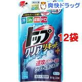 トップ クリアリキッド 詰替(810g*12コセット)