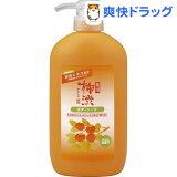 薬用 柿渋 ボディソープ(600mL)