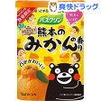 【企画品】バスクリン 熊本のみかんの香り(600g)【バスクリン】