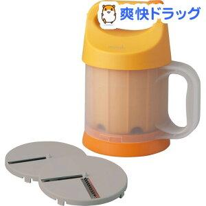 ミニッシュ くるくるベジスライサー オレンジ / ミニッシュ(minish)☆送料無料☆ミニッシュ く...