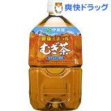 健康ミネラルむぎ茶(1L*12本入)