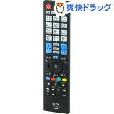 エルパ 地上デジタル用テレビリモコン LGテレビ用 RC-TV009LG(1コ入)