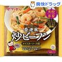 ケンミン 米粉専家 香港炒ビーフン オイスターソース味(62g)