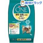 ピュリナワン キャット 避妊・去勢した猫の体重ケア ターキー(4kg)【d_one】【d_one_cat】【ピュリナワン(PURINA ONE)】