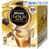 ネスカフェ ゴールドブレンド コーヒーミックススティック(100本入)