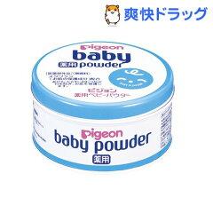 ピジョン 薬用ベビーパウダー ブルー缶 150g(150g)[ベビーパウダー]