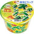マイフレンド ビック キャベツタンメン(1コ入)【マイフレンド】[カップラーメン カップ麺 インスタントラーメン非常食]