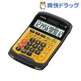 カシオ 防水・防塵電卓 WM-320MT(1コ入)