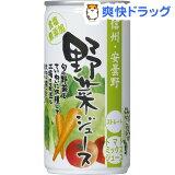ゴールドパック 信州・安曇野 野菜ジュース(190g*30本入)