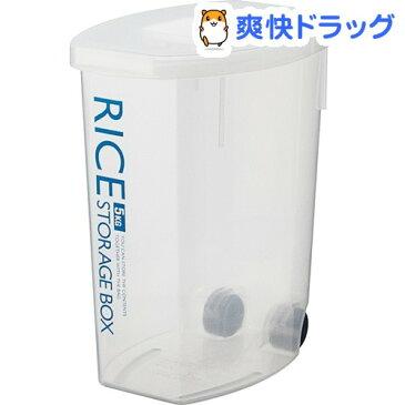 袋のまんま防虫米びつ 5kg DRF5(1コ入)