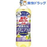 日清健康オイル アマニプラス(600g)