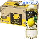サントリー 黒烏龍茶 1.4L ペットボトル 1ケース(8本) 【送料無料】