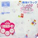 日本製ガーゼハンカチ おもちゃ柄(5枚入)