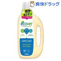 エコベールランドリーリキッド洗濯用液体洗剤