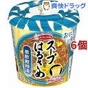 スープはるさめ 黒酢酸辣湯(6個セット)【スープはるさめ】