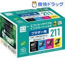 エコリカ ブラザー用インクカートリッジ ECI-BR211-...