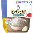 マンナンヒカリ(1.5kg*3コセット)【マンナンヒカリ】[マンナンヒカリ 4.5kg 送料無料 ダイエット食品]【送料無料】