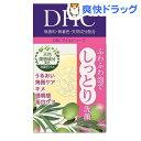 DHC マイルドソープ SS(35g)【DHC】