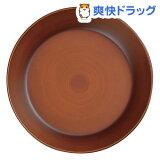 小皿 SEE 丸 プレート S ライトブラウン Φ16*2.5cm(1枚入)