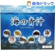 海の青汁(3g*30包)