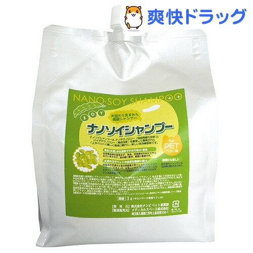 ナンビ ナノソイシャンプー(3L)【送料無料】