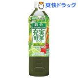 充実野菜 緑の野菜ミックス(930g*12本入)