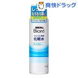 メンズビオレ 浸透化粧水 ローションタイプ(180mL)