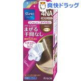 シンプロ ワンタッチ無香料ヘアカラー 4NA ナチュラリーブラウン(1セット)