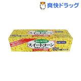 サンヨー スイートコーン ホールカーネル(125g*3缶入)