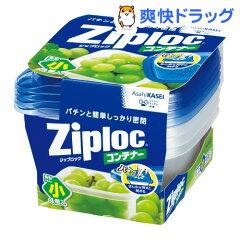 ジップロック コンテナー 角型 小 / Ziploc(ジップロック) / プラスチック保存容器★税込1980円...