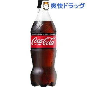 コカ・コーラ ゼロ / コカコーラ(Coca-Cola) / 炭酸飲料 清涼飲料水 コカコーラ☆送料無料☆コ...