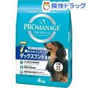 プロマネージ 犬種別シリーズ 7歳からのミニチュアダックスフンド専用(4kg)【promanage1211】【プロマネージ】【送料無料】