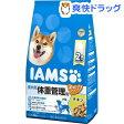 アイムス 成犬用 体重管理用 チキン 小粒(1.2kg)【アイムス】[【iamsd111609】]
