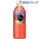 アミノサプリC(555mL*24本入)