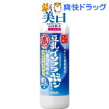 サナ なめらか本舗 薬用美白しっとり化粧水(200mL)