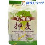石橋工業 九州産押麦(50g*12袋入)