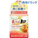 超コンパクトタイプ 香りつづくトップ スウィートハーモニー / トップ / 液体洗剤●セール中●...