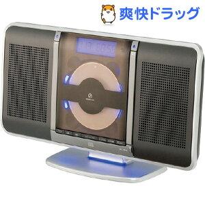 サウンドルック ステレオCDシステム SAD-4755/K / サウンドルック / CDプレーヤー ラジオ☆送...