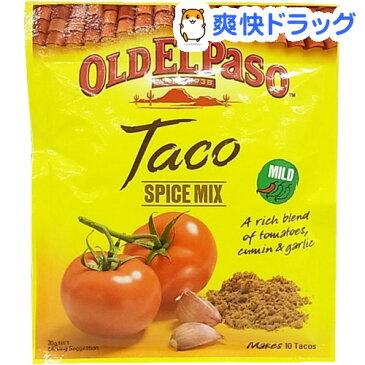 オールドエルパソ タコシーズニング ミックス(30g)【オールドエルパソ】